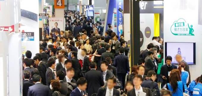 働き方が変わる、「働き方改革EXPO」大阪で開催
