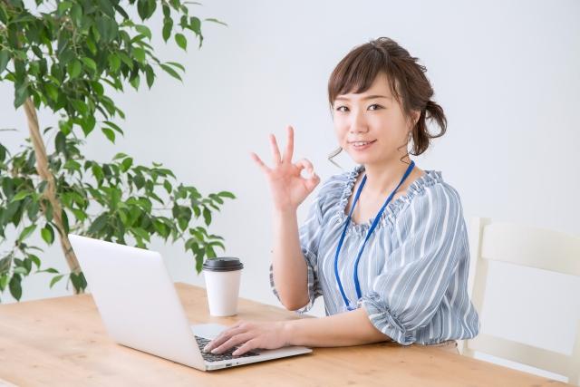 パソコン便利屋―PCサポート副業の始め方