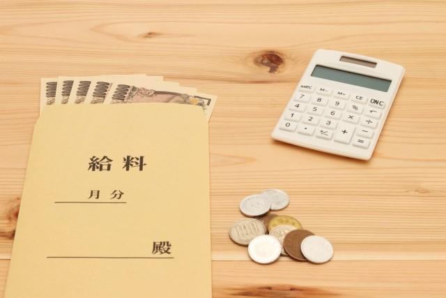 給与計算と給与袋
