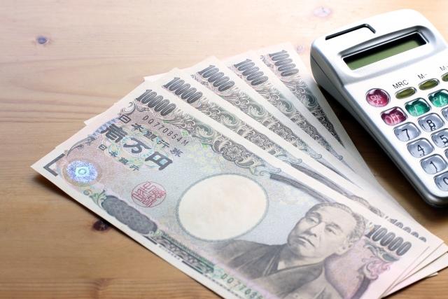 5万円と電卓