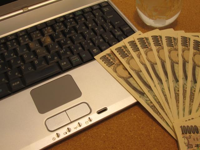 パソコンと万札